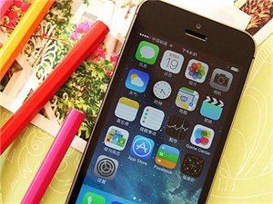 iPhone以旧换新全攻略