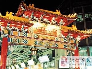 畅游台湾 不可不去的十大特色夜市