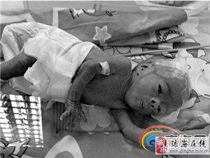 如果你想帮助中原镇仙寨村委会仙一村的一对双胞胎