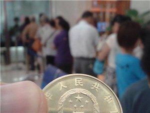 央行�l行5元硬�� 限量5000�f枚被����一空
