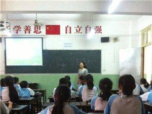 启迪英语江夏一初英语兴趣班免费课程活动
