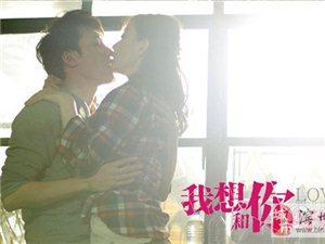 《好好的》曝终极海报 冯绍峰倪妮陷爱情困局