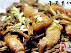 【干豆角�t��肉】秋季暖胃�醪�