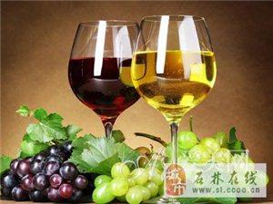 葡萄酒�用方法
