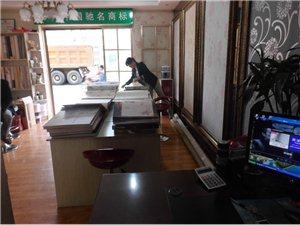 山阳县玉兰墙纸国庆节全场7.8折大优惠