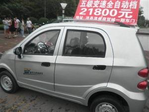 发现一电动轿车真是惊爆价