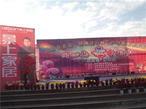 山阳县人民广场举行盛大中老年全民健身活动演出