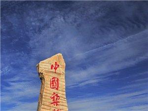 【美丽隰州】秀美的中国梨博园―图说中国网友聚焦中国梨博园