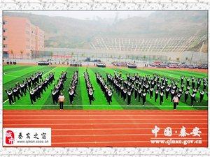 秦安一中学2013年秋季田径运动会健儿风采