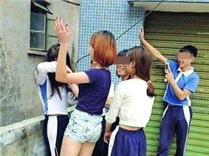 """张扬90后殴打同学 罚跪 拍照扬言""""今天很刺激"""""""