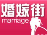 珠海婚嫁街-珠海婚�c公司,珠海婚�影�牵�珠海婚�c用品,珠海婚�c�像,珠海婚嫁一�l街