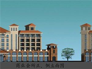 碧城香山花园建筑外观效果图