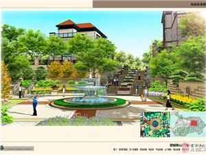 碧城香山花园整体建设效果图——果然堪比花园