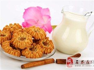 十大�典牛奶食��法