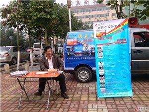 唐县在线异业联盟卡发放现场图片