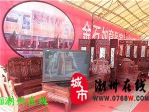 2013粤东家居文化节――如意居家具城