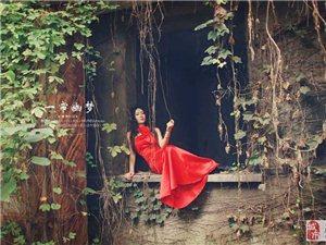 再见一帘幽梦 -  红衣女子