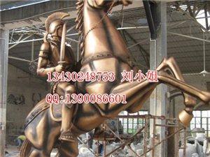玻璃钢雕塑 马雕塑 地产广场雕塑 市建工程雕塑