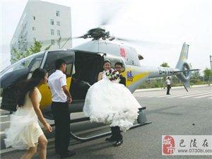 豪车迎亲落伍了:牛哥用直升飞机迎娶新娘了