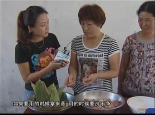 视频:大溪边-火包肉-开化乡村土菜宝典
