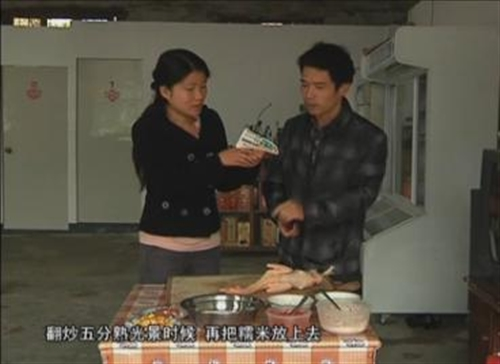 张湾乡-糯米鸡-开化乡村土菜宝典