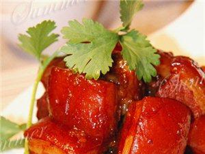 [转帖]让人流口水的14种红烧肉做法
