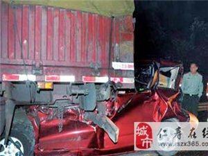 威远县3个家庭结伴出游 返程遇车祸致6人全部死亡