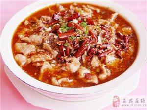 【每日一菜】水煮肉片