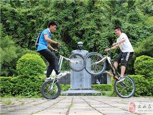 文山极限运动联盟 攀多啦自行车队