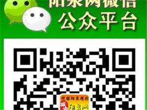 公益宣传——招募环保志愿者,欢迎关注环境保护的朋友加入!!!