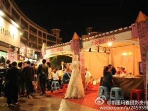 凯里玛雅婚纱摄影国庆优惠活动圆满结束