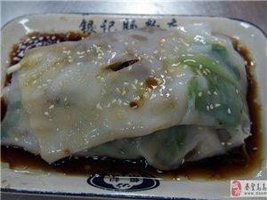 【十一吃货】广州银记肠粉~~【入选庆十一活动贴】