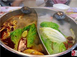 假期回老家吃火锅,很嗨皮!【入选庆十一活动贴】