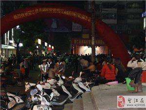 望江小城唱大戏,黄梅戏艺术展演周――-穿越影像摄