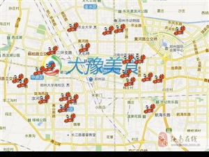 郑州吃蟹地图 蟹控们值得收藏哦