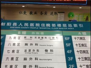 天理公平何在?这还是现代化的中国?
