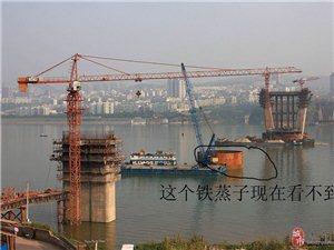 丰都长江二桥四号桥礅事故