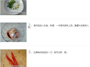 甘香可口――-榄菜肉酿红椒