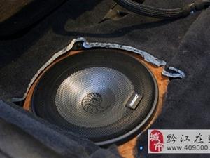 【宝马】汽车音响改装海螺套装喇叭-魔立方中音喇叭