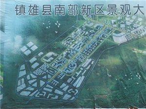 �雄南部新城及在建中的95米景�^大道(�D片)