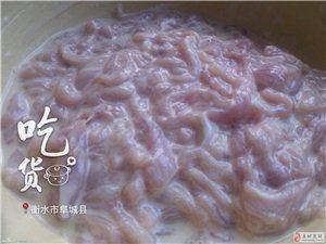 吃货们,刚刚做了鱼香肉丝,都来尝尝吧。