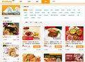 外卖订餐、餐厅预订、洛阳团购,就上最好的网上餐饮、团购服务平台―洛阳伙