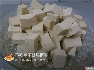 来个3块钱成本菜―――麻辣豆腐(图)