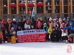 哈尔滨冰灯-雪乡穿越-魔界摄影-长白山滑雪-吉林雾凇岛7日