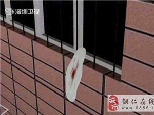 广东女子高空抛下卫生巾引发血案