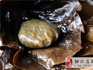 【铜仁十大特色小吃】绵菜粑