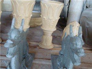 仿砂岩雕塑 龙雕塑 麻石雕塑 喷水雕塑 风水龙雕塑