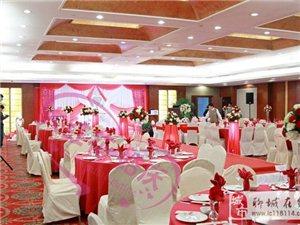 聊城大红花婚礼策划公司――为每一对新人精心打造不同的浪漫时尚婚礼
