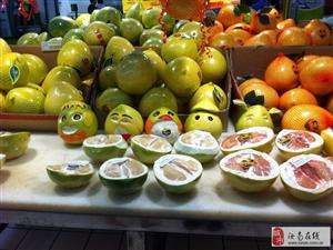 这是柚子吗?超市的作品