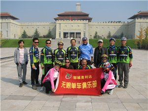 20130928骑行鲁南抗日纪念馆、洪山口伏羲庙